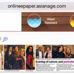 sheela chamaria - Media Press Release